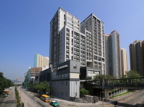 Lingnan University New Academic Block and Student Hostels for 3+3+4 Programme